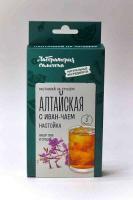 Алтайская с иван-чаем настойка от Лаборатории самогона